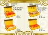 絲綢鼠標墊定制 絲綢鼠標墊批發 絲綢鼠標墊供應商 絲綢鼠標墊價格 廈門絲綢鼠標墊