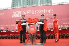 上海奠基仪式价格