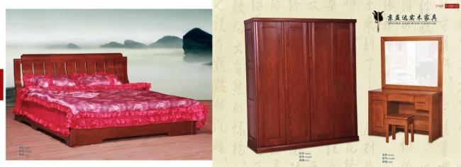 红橡实木家具厂家供应销售 香河县京雅迪家具厂