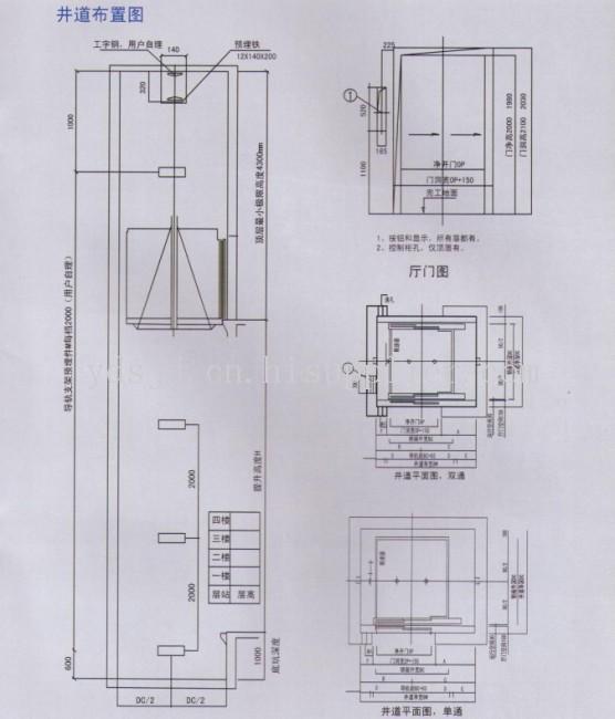 2层货梯控制电路图