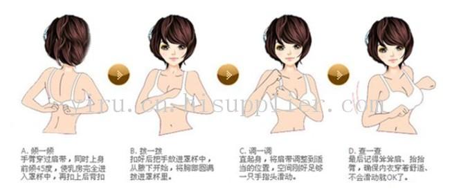 轮-插-乳-棒-穴-射-骚-扭_康复型透气胸垫 硅胶义乳插片 隐形文胸硅胶乳垫