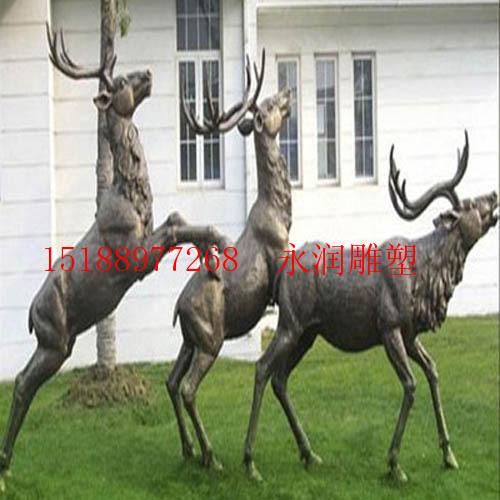 动物玻璃钢雕塑