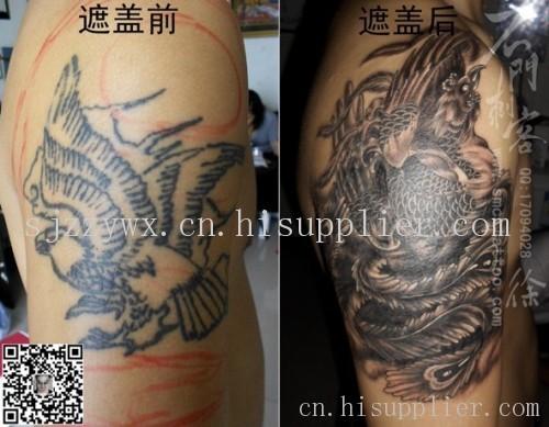 石家庄专业纹身