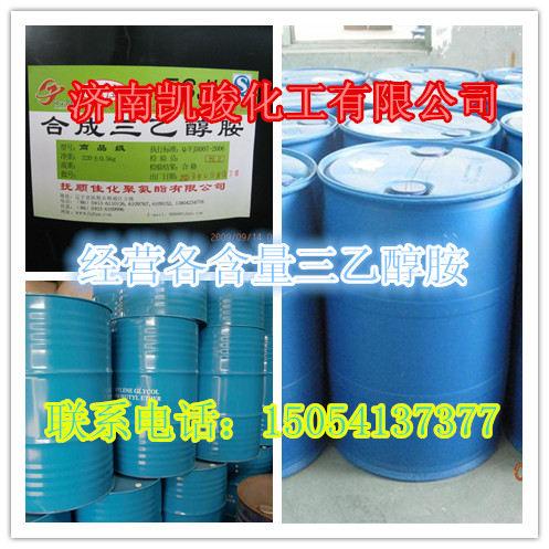 工業三乙醇胺哪家好凱駿化工助磨劑三乙醇胺
