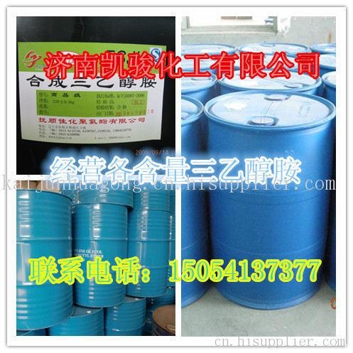 濟南三乙醇胺工業級三乙醇胺撫順佳化三乙醇胺三乙醇胺廠家