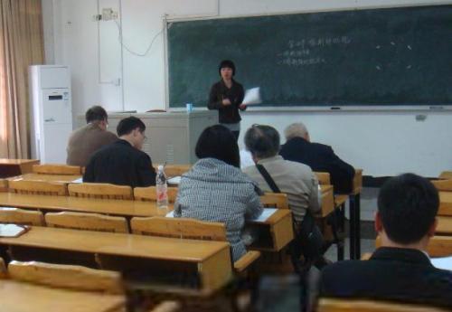 教师面试培训