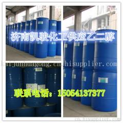 濟南凱駿化工工業防凍液乙二醇