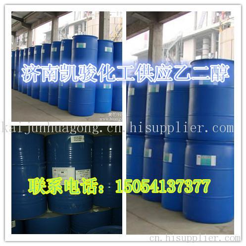 冷媒乙二醇凱駿化工乙二醇廠家乙二醇用途