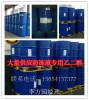 冷媒機器防凍液乙二醇廠家