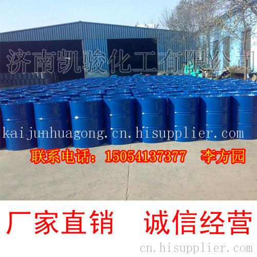 進口國產三乙醇胺凱駿專營三乙醇胺廠家