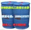 水合肼廠家水處理水合肼四川宜賓水合肼水合肼用途