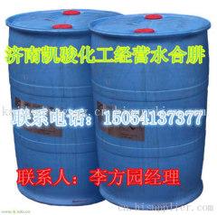 80% 40%水合肼水合肼價格水合聯氨廠家水處理水合肼