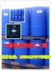 冷媒乙二醇經銷商冰冷機組防凍液