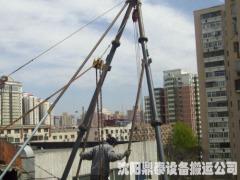 沈北新区起重吊装