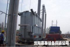 沈阳工厂整体搬迁