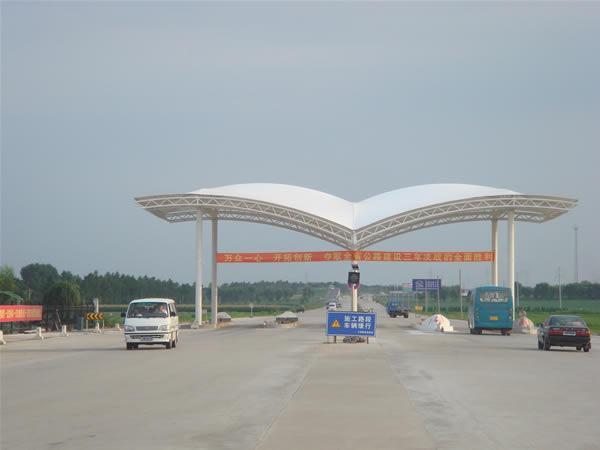 福建膜结构收费站供应库-海商网,建筑钢材和结构件