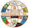 宁波提供多种语种支持的网络公司
