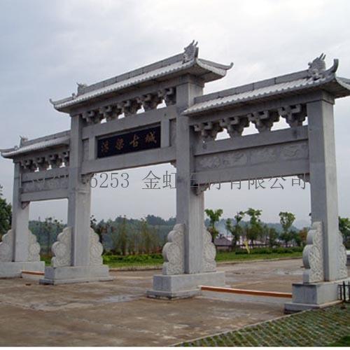 雕刻和雕塑品 石雕牌坊厂家  型号: jh-石雕牌坊 产地: 河北省 保定市