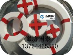 上海膨體四氟墊片價格