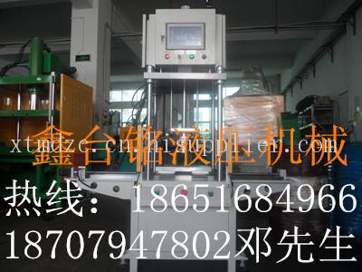 xtm-107s数控液压机供应库-海商网图片