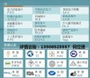 宁波CE认证