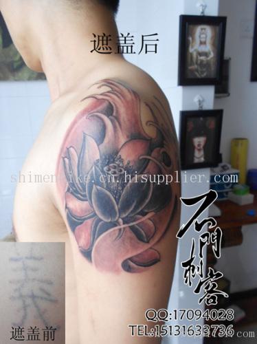 石家庄市 产品摘要: 石家庄石门刺客纹身莲花荷花纹身图案 徐飞龙&