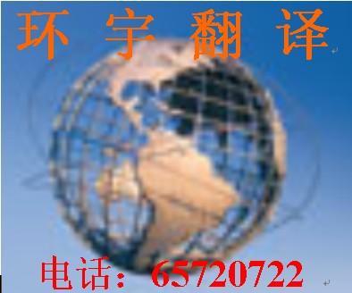郑州英语翻译公司