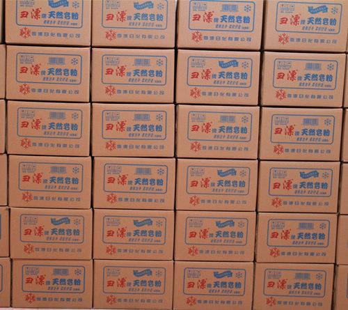 山东皂粉销售