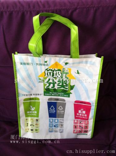 垃圾分类无纺布覆膜袋 公益广告宣传袋厂家报价