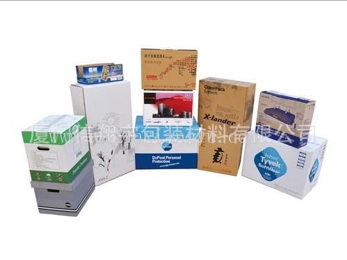 厦门工业纸箱厂家