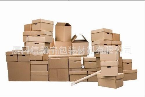 厦门工业纸箱厂