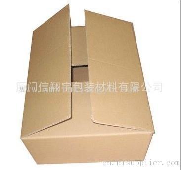 福建纸箱厂