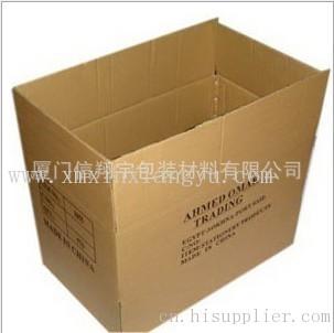 同安包装纸箱