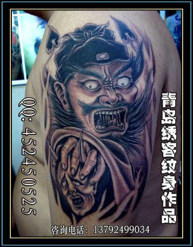 青岛纹身刺青