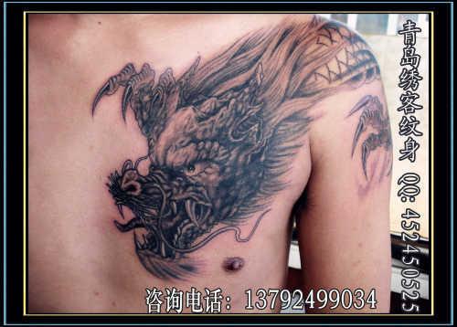 济宁手臂纹身