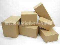 廈門信翔宇包裝材料有限公司