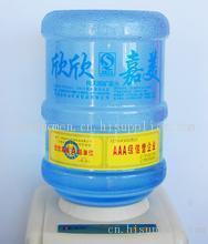 大连开发区欣欣嘉美瓶装水配送