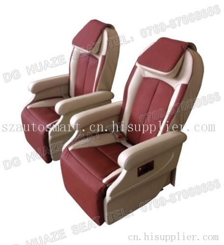 商务车座椅