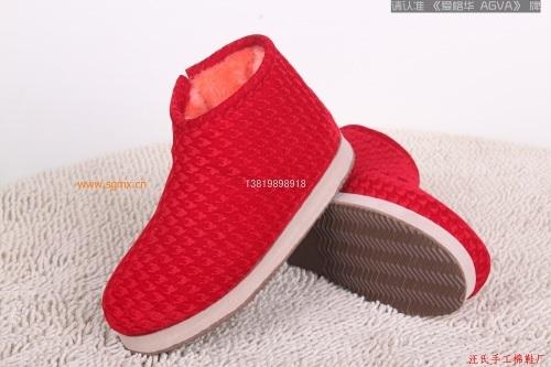 幼儿园手工制作带鞋带鞋子