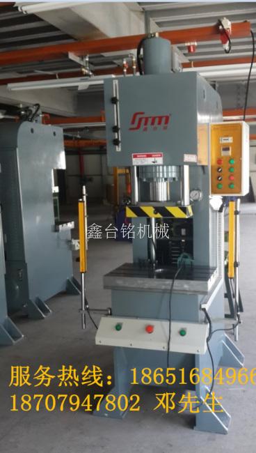 南京单柱液压机图片