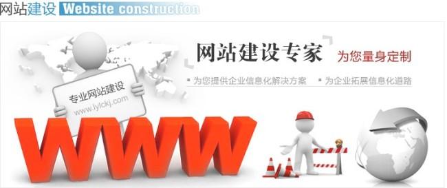 洛阳网站设计公司
