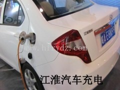 新能源汽车充电站哪家好?