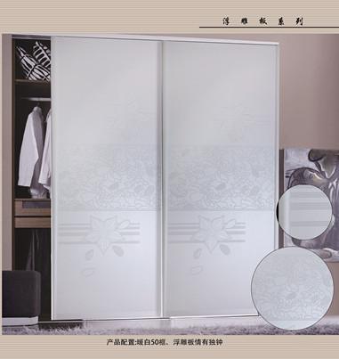 衣柜门批发-海商网,卧室家具产品库