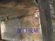 焊缝渗漏修补