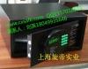 保险箱  保险柜  保管箱  酒店客房保险箱XD2042X-B