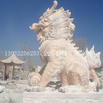 产地: 河北 造型: 动物 材质: 石雕 品牌: 金虹 产品摘要: 麒麟是古代
