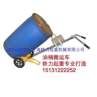 机械式油桶搬运车价格-海商网
