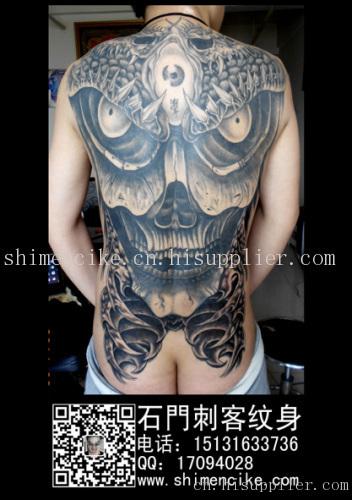 石家庄骷髅纹身