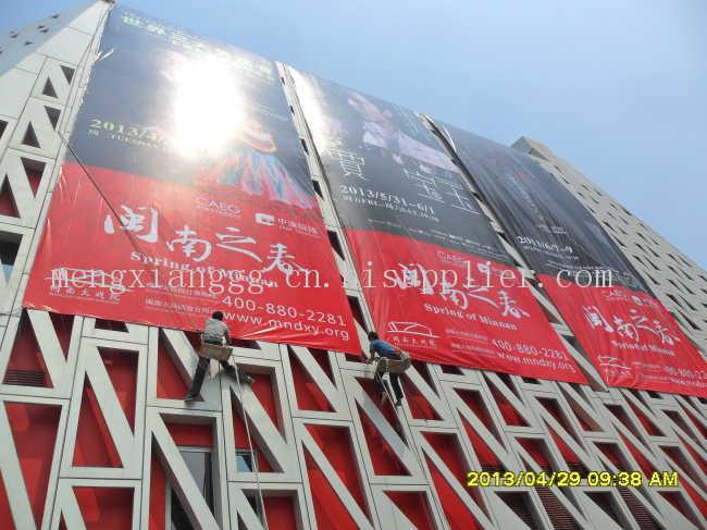 厦门外墙广告布安装图片