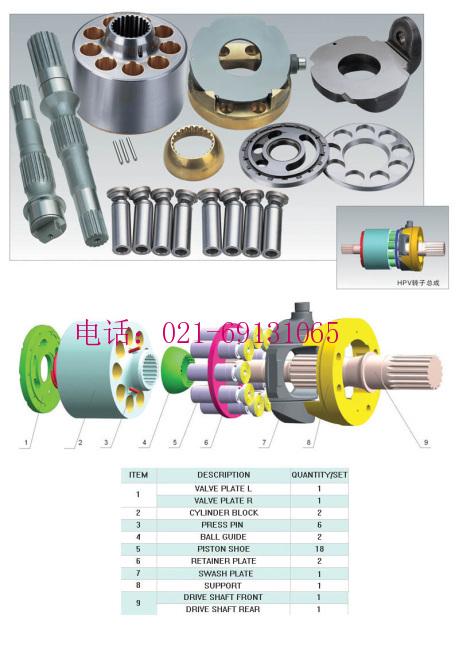 国产小松齿轮泵 补油泵